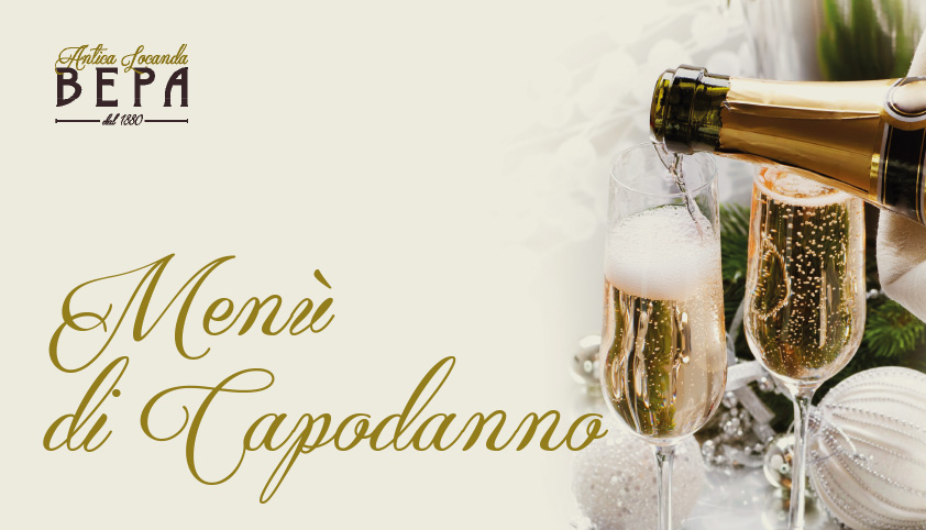 Capodanno 2016 all'Antica Locanda Bepa
